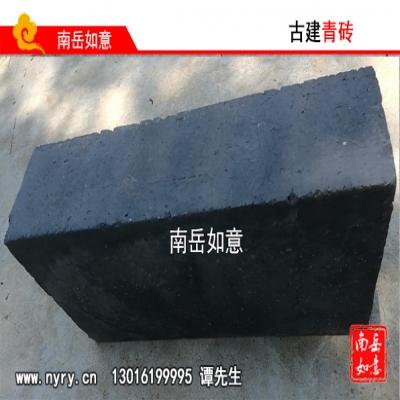 大fun88官网平台-长城砖(400mm-200mm-100mm)