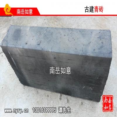 大fun88官网平台-长城砖(400mm-200mm-80mm)